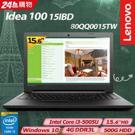 ~周末狂降2千,最後尾盤,最 Core i+Win10~Lenovo Ideapad 10