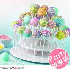 派對佈置三層棒棒糖架 杯子蛋糕架【HH婦幼館】