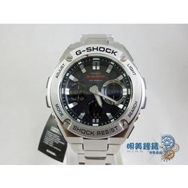 ~明美鐘錶~ CASIO 卡西歐 G~shock 絕對強悍分層防護構造^(不鏽鋼帶^) G