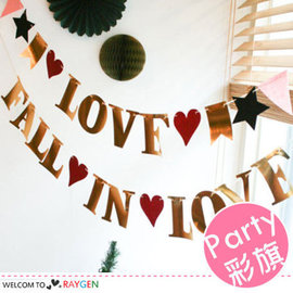 DIY派對 FALL IN LOVE字母裝飾彩旗道具 佈置【HH婦幼館】