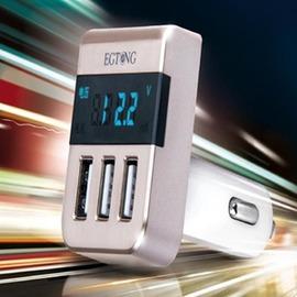 充電打火機艾捷士車載充 智慧雙usb測電壓蘋果三星手機 汽車充點煙器