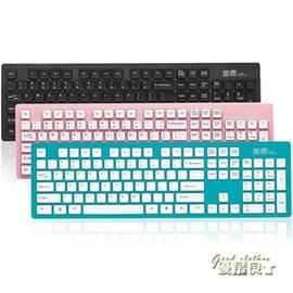 鍵盤~筆記本電腦超薄靜音無聲無限巧克力 聯想dell白色無線鍵盤單igo