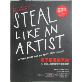 ~書寶 書T1╱繪本_JBM~點子都是偷來的:10個沒人告訴過你的 撇步_奧斯汀.克隆