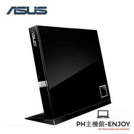 【藍光】ASUS華碩 SBC-06D2X-U 超薄型外接式藍光燒錄機 藍光播放機 黑色  追星必備