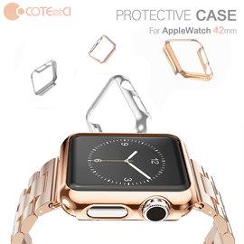 COTEetCI 哥特斯 Apple Watch 42mm 保護殼 硬殼 錶殼 防摔殼 輕