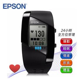 【超低破盤】EPSON Pulsense PS- 500  心率有氧教練 運動腕錶★★★內建心率