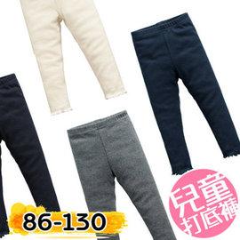 女童棉質內搭褲 素色鬆緊 波浪褲款 86-130 【HH婦幼館】
