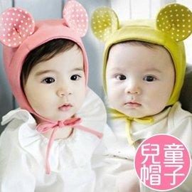 韓國新款點點老鼠耳朵 嬰兒童帽子 系帶套頭帽 春秋全棉包頭胎帽【HH婦幼館】