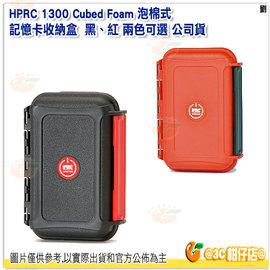^~^~ 義大利 HPRC 1300 Cubed Foam 泡棉式 黑 紅 貨 記憶卡 收