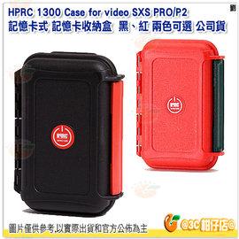 ^~^~ 義大利 HPRC 1300 Case for video SXS PRO P2