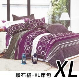 探險家戶外用品㊣GK29B-4 紫色風暴 XL號床包 (283x192 cm) 適夢遊仙境充氣睡墊 露營達人充氣床墊 歡樂時光充氣墊