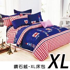 探險家戶外用品㊣GK29B-6 紳士品格 XL號床包 (283x192 cm) 適夢遊仙境充氣睡墊 露營達人充氣床墊 歡樂時光充氣墊
