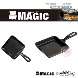 探險家戶外用品㊣RV-IRON030-5 MAGIC 迷你系列 迷你鑄鐵玉子燒煎盤12.5*7CM 吐司煎盤烤盤/鑄鐵鍋/荷蘭鍋 免開鍋