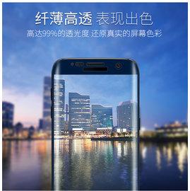 3D全屏鋼化玻璃保護貼Samsung Galaxy S7 Edge  /疏水疏油/高透光/全覆蓋/區屏