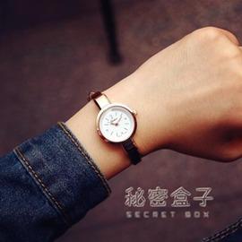 玫瑰金女士學生韓國細錶帶復古女錶鑲鑽圓形小錶盤手錶