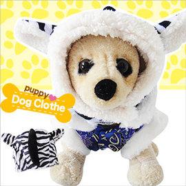 斑馬帽子變身寵物裝E118-A198 寵物衣服寵物服裝寵物服飾店.毛小孩小狗衣服小貓衣服