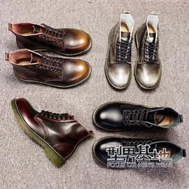 馬丁靴男英倫高筒鞋 男鞋真皮短靴復古工裝靴潮流圓頭男靴