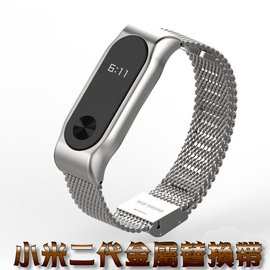 小米 智能金屬手環腕帶 防水金屬殼腕帶 免螺絲款防丟 不�袗�磁吸全自動卡扣錶帶 J~02