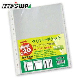 HFPWP 11孔透明資料袋 厚0.04mm 環保 製 EH304A~100~SP 製 1