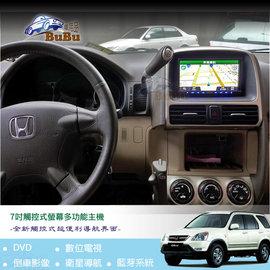 BuBu車用品╭ 汽車影音導航系統╭ crv2 crv3 crv4 k12