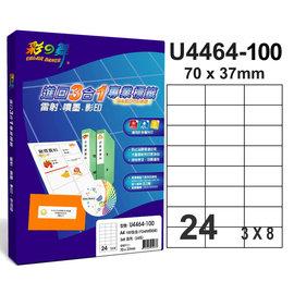 彩之舞 自粘標籤貼紙 U4464~100  A4 白色 3X8格 直角無邊 100張 包