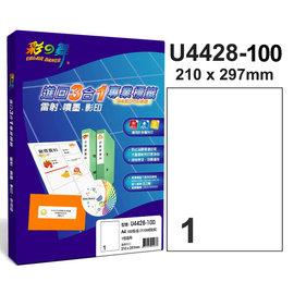 彩之舞 自粘標籤貼紙 U4428~100  A4 白色 1格 直角全頁無邊 100張 包