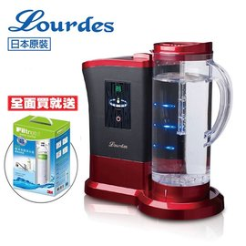 【淨水生活】日本Lourdes 羅德氫騎兵負氫水(高濃度水素水生成器) 日本原裝進口 - 紅酒紅