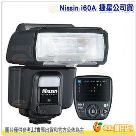 ^~^~ 極少量 送柔光罩 Nissin i60A  AIR1 觸發器 AIR 1 極致效