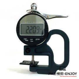 【測試儀器】電子式 測厚規 測厚儀 厚度計 厚度測量器 精密 測試儀 皮革 布料 薄膜 板材