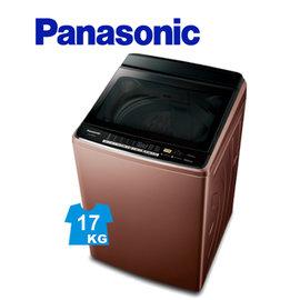 ~Panasonic 國際~ 17公斤ECO NAVI變頻洗衣機^(NA~V188DB~T