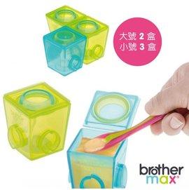 Brother Max 副食品分裝盒-組合包 (大2小3)  *年終回饋優惠價*