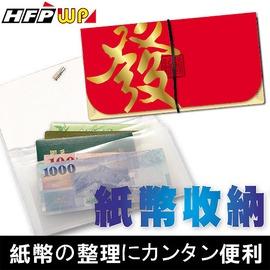HFPWP ~發~福袋多層夾 環保 FUB~8~10 製 10入  箱