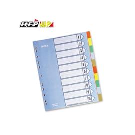HFPWP 10段塑膠加寬分段紙 環保 IX902W~10 製 10本  包