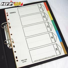 HFPWP 加寬5段塑膠分段紙 環保pp IX901W~10 製10本  包