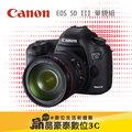 Canon EOS 5D Mark III 5D3 24~105mm STM 單鏡組 晶豪