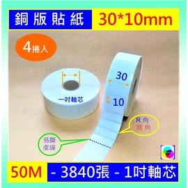 ~一盒2支價~~轉寫帶 for Panasonic KX~FA55  KX~FA55A ~