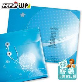 客製化 橫式文件袋加彩色印刷 GF218 ~PR