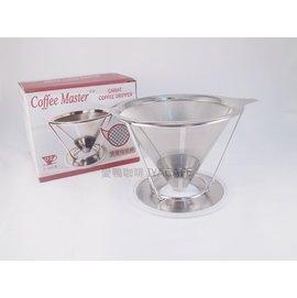 ~愛鴨咖啡~Coffee Master 免濾紙 極細雙層濾網 附彈簧支撐架 2~4人份