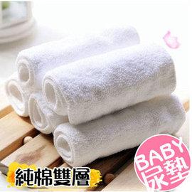 尿布 超柔純棉 奈米毛巾料 雙層尿片 尿墊【HH婦幼館】