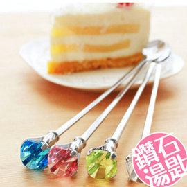 創意韓國餐具 水晶水滴鑽石 不鏽鋼湯匙 兩件組 【HH婦幼館】