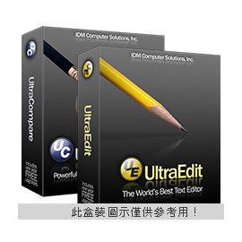 UltraEdit文編瑞士刀 中文版 教育版  永久  含第一年維護更新