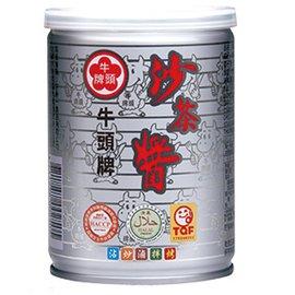 ~牛頭牌~原味沙茶醬  250g