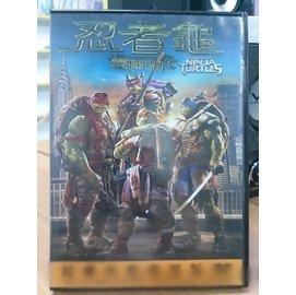 挖寶 片~143~066~ DVD~電影~忍者龜:變種世代~梅根福克斯~艾倫里奇森~威爾阿