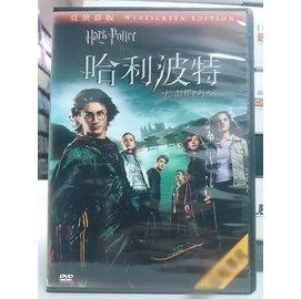 挖寶 片~042~037~ DVD^~電影~哈利波特4:火盃的考驗~丹尼爾雷德克里夫^~魯