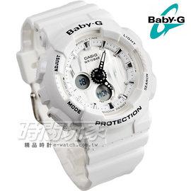 Baby~G CASIO卡西歐 搶眼隨興塗鴉錶盤 雙顯錶 女錶 白色 BA~120SP~7