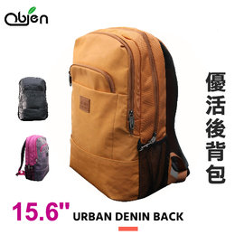 海思 ~~OBIEN~URBAN DENIN BACKPACK 優活後背包   橘  可裝