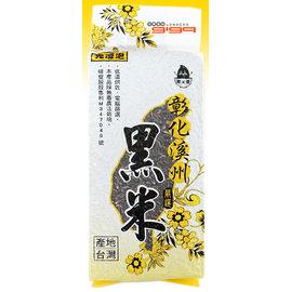 【吉嘉食品】台灣產 彰化溪州黑米/黑糙米 1包600公克95元{4713327329841:1}