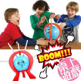 Boom Boom Balloon氣球危機 桌遊 親子互動聚會【HH婦幼館】