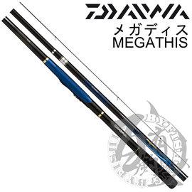 ◎百有釣具◎DAIWA  MEGATHIS 紫電  磯釣竿 1.5號-53 (JAN:915670)  ~
