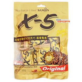 【吉嘉食品】韓國X-5 花生巧克力捲心酥/小條/脆心花生巧克力捲心酥 1包160公克115元{8809260943094:1}